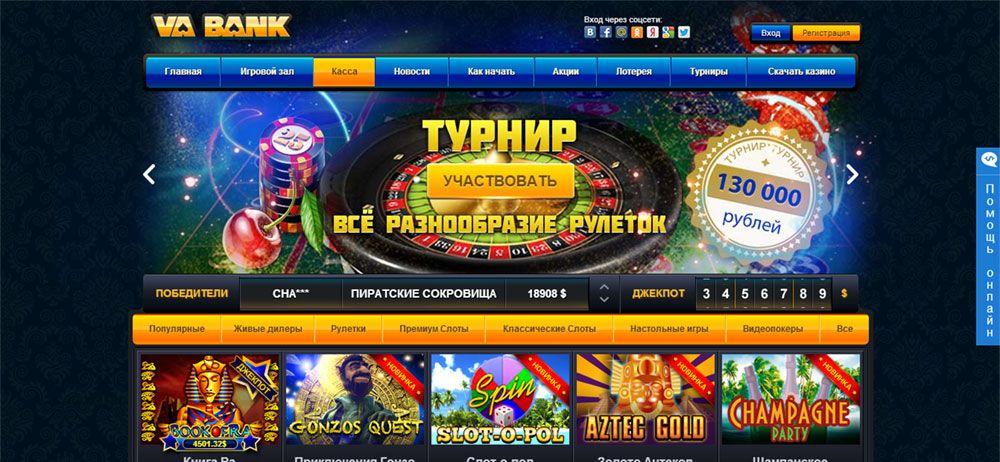 игровые автоматы bestforplay.net