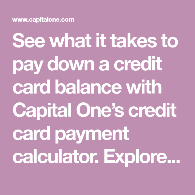 сбербанк кредит онлайн вклады