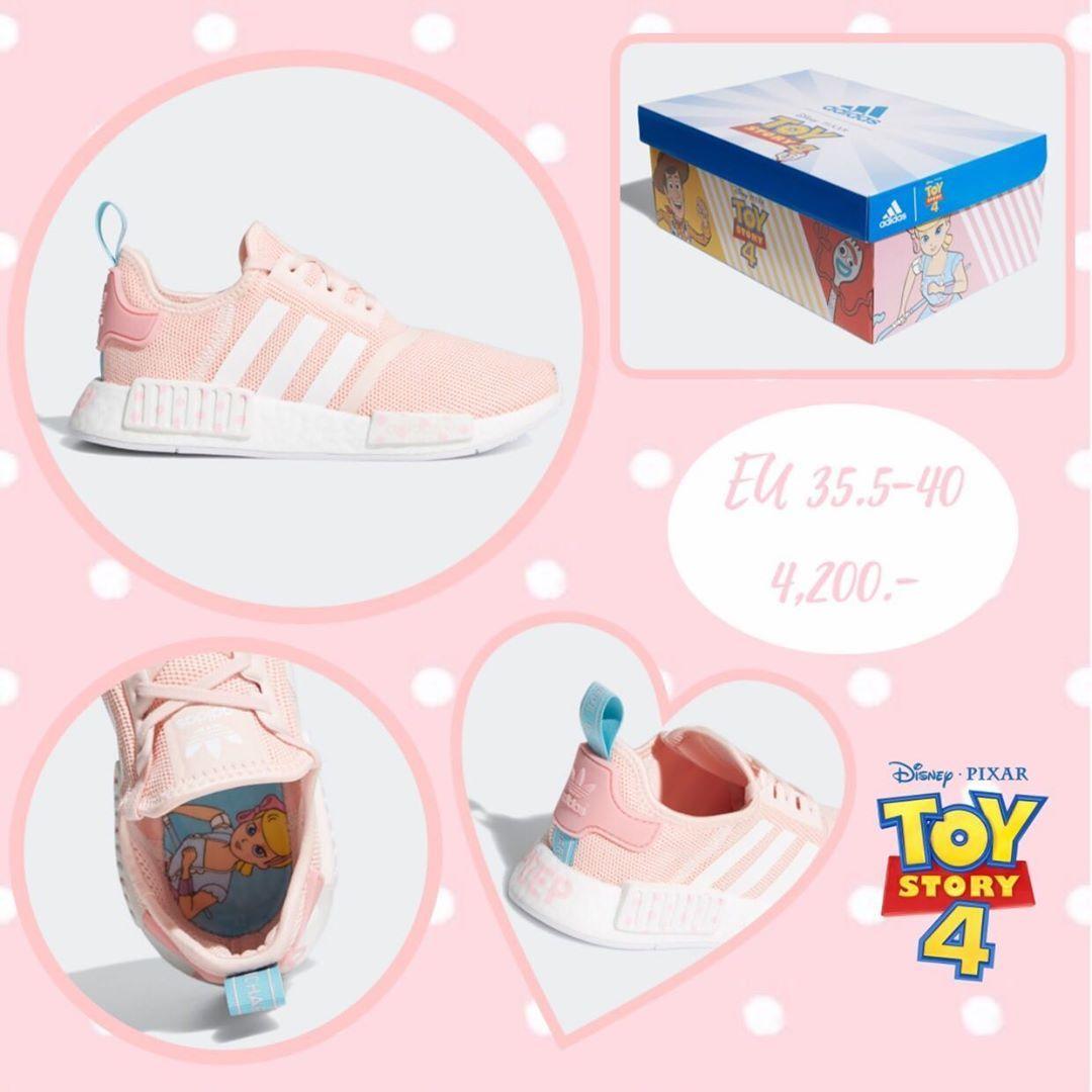Adidas NMD x Toy Story 4 Bo Peep is