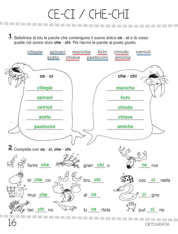 Ok ita 2 ortograf a olimpia y maestros for Parole con gia gio giu