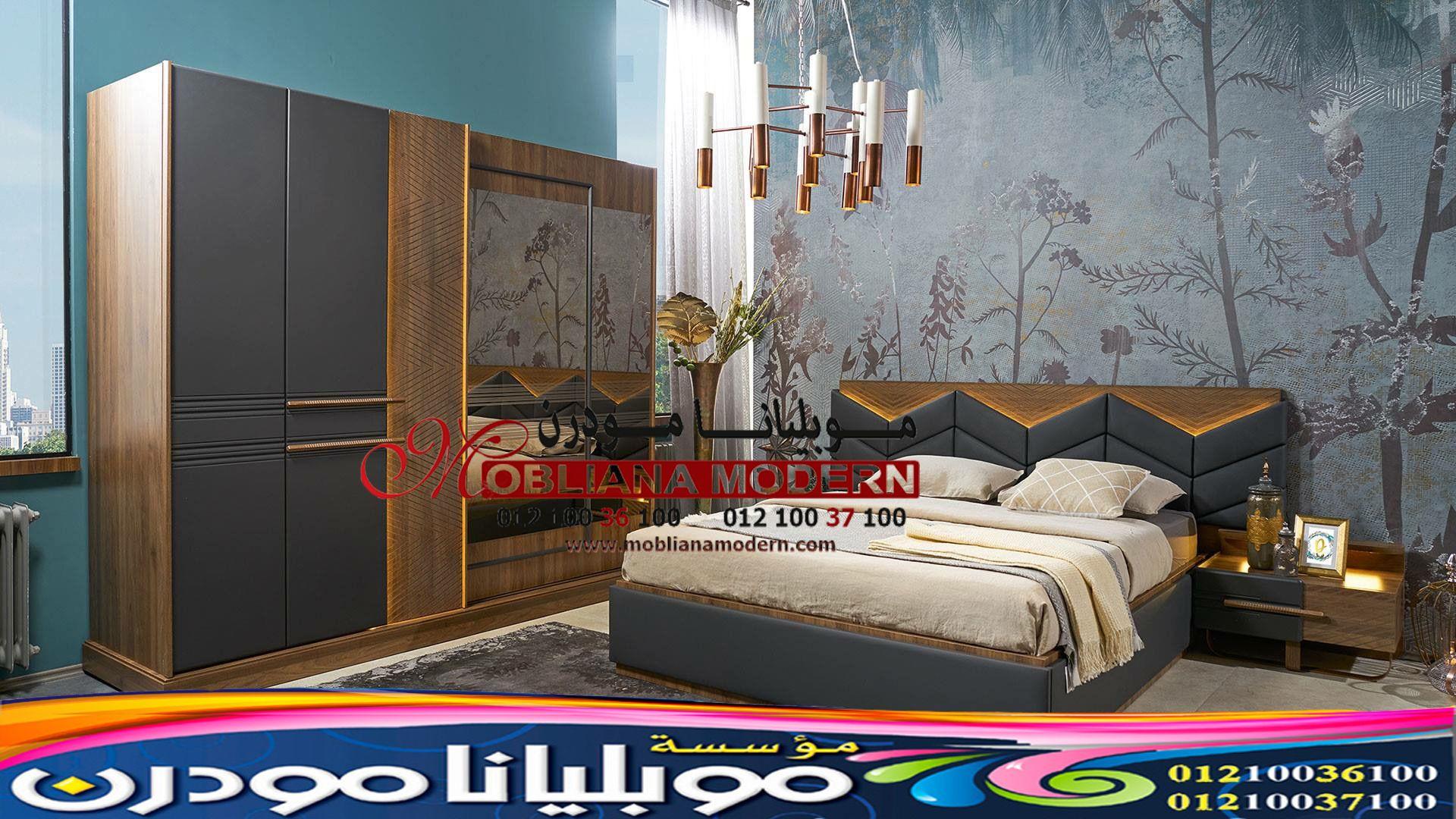 غرف نوم موبليانا مودرن غرف النوم الجرار غرف نوم جرار تركي In 2020 Home Decor Furniture Home