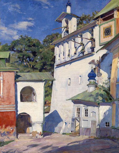 Sergei Vinogradov (Russia 1869–1938) Pechersky Cloister. Big Belfry (1929) oil on canvas 91 x 71 cm