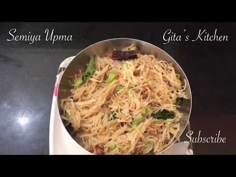 Semiya upma youtube indian recipes pinterest indian a popular south indian breakfast dish semiya upma can be made very quickly it can also be packe forumfinder Image collections