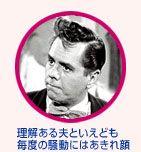アイ・ラブ・ルーシー DVD公式サイト/I Love Lucy | ルーシー, アイ ...