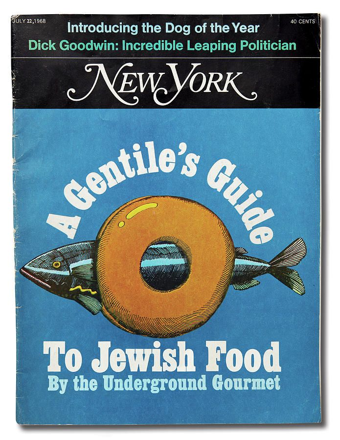 The Underground Gourmet Guide To Jewish Food by Milton