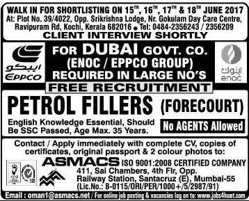 Vacancies For Eppco Dubai Employment News Dubai Job
