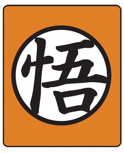 Danny Reed Construction: Dragon Ball Z Blanket - Goku Symbol @Archonia_US