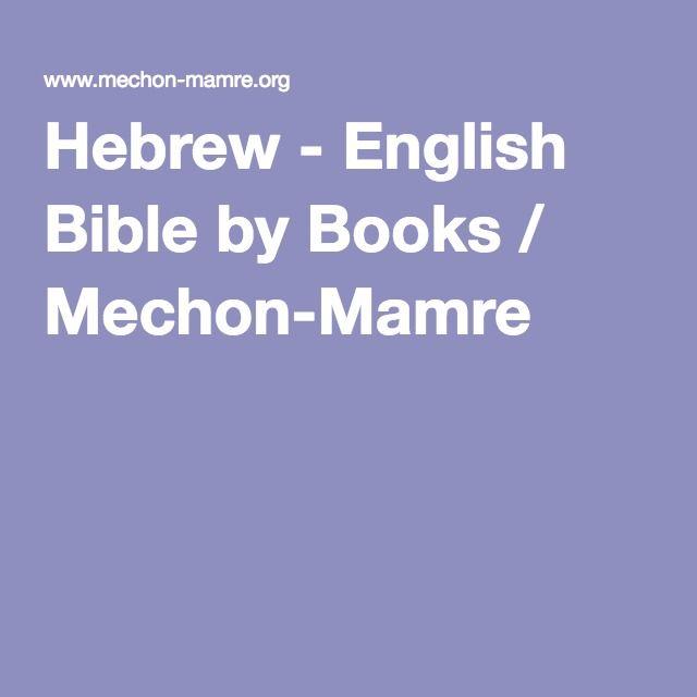 Hebrew - English Bible by Books / Mechon-Mamre