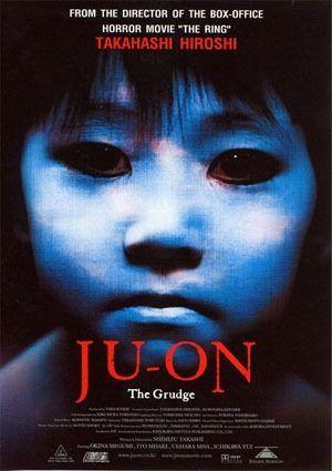JU-ON 7 (sin contar la parte 3)