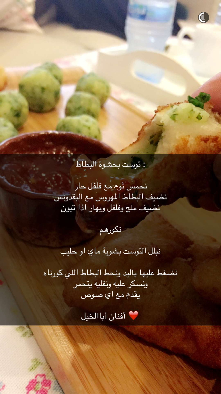 Pin By Roon Adel On طبخ Cooking Food Recipes