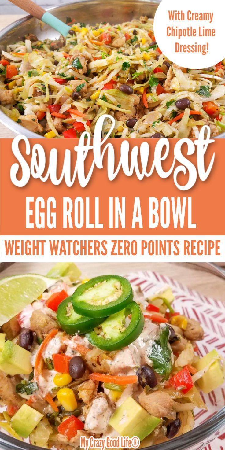 WW Southwest Egg Roll in a Bowl