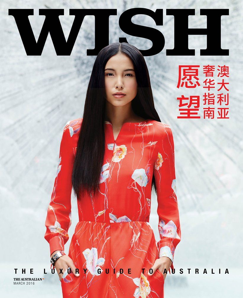Yifan wearing #GiorgioArmani on the cover of Wish Chinese Issue 3.