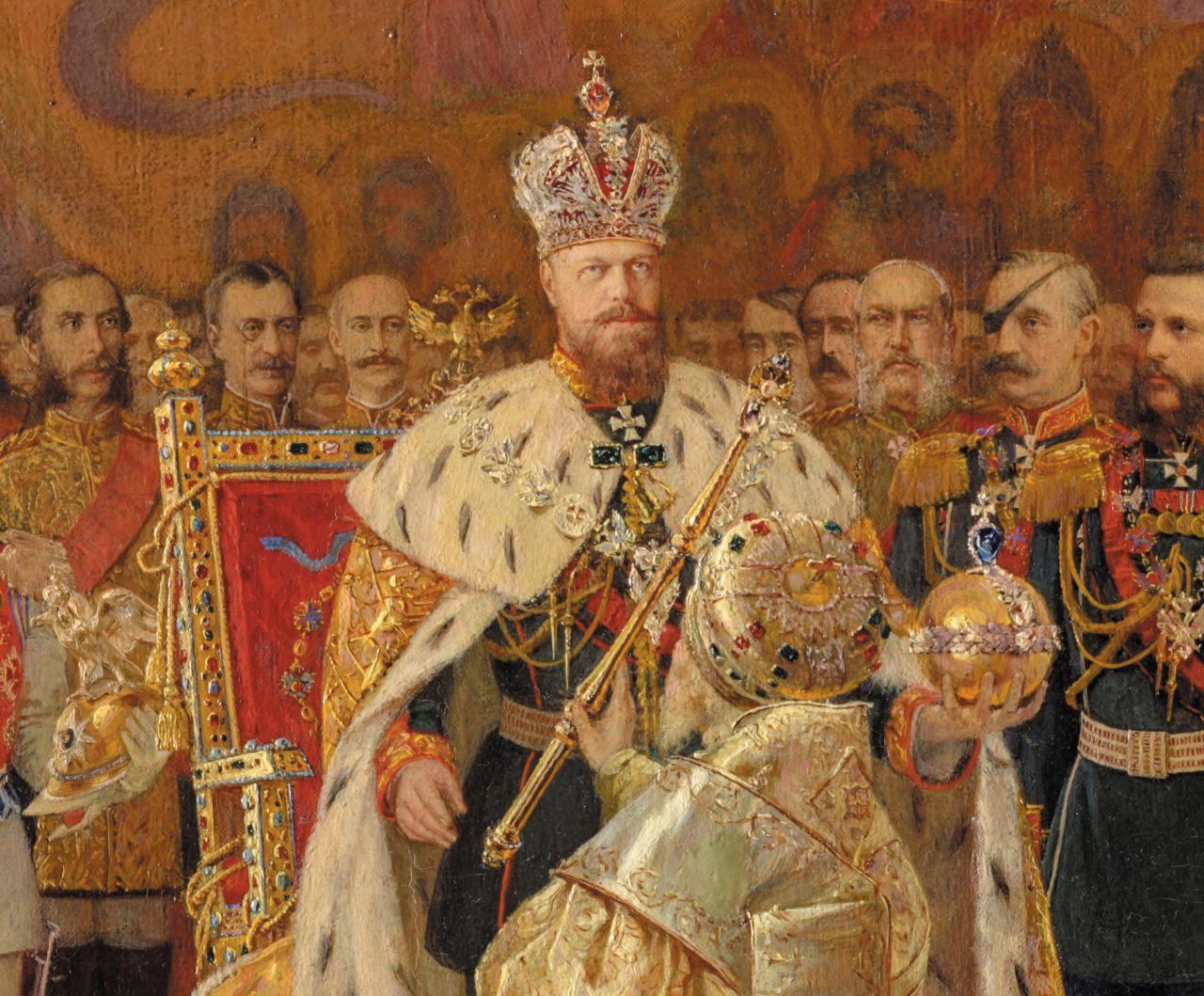Coronation Alexander III - detail | Russia | Imperial ...