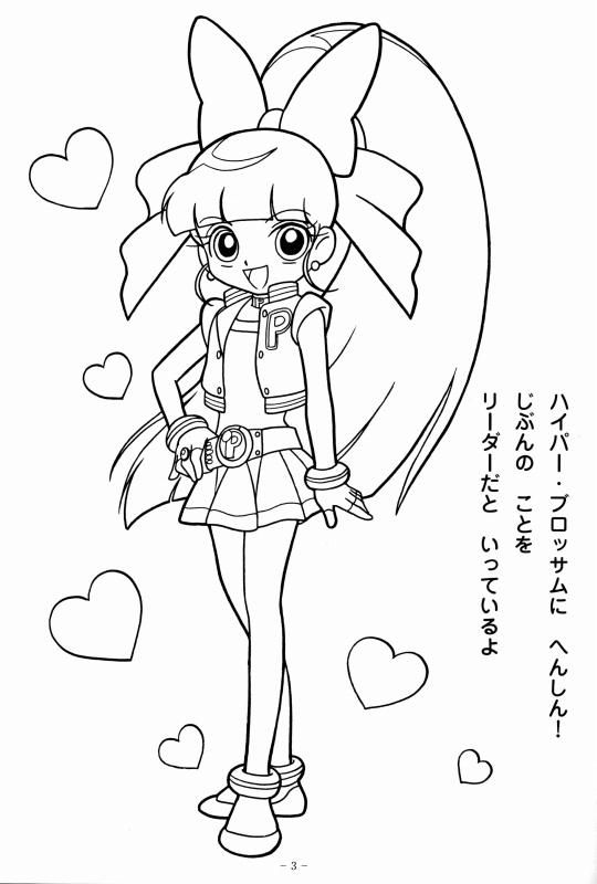 powerpuff girls z coloring pages - Google Search   Anime coloring ...
