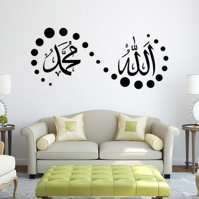 stickers muraux adhesif deco maison musulman arabejpg - Decoration Stickers Muraux Adhesif