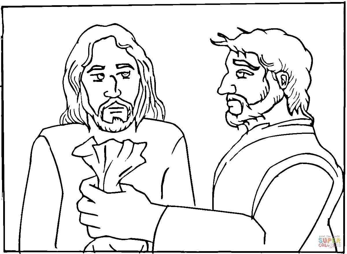 Judas Betrayed Jesus For 30 Pieces Of Silver