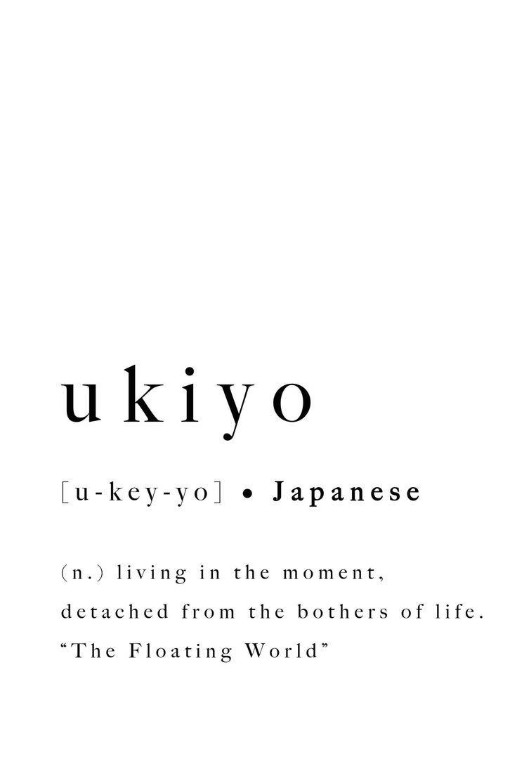 Photo of Ukiyo japanisches Druck-Zitat-moderne Definitions-Art druckbares Plakat-inspirierende Kunst-Typografie Inspo Grafik-Schwarz-Weiß-Monochrom