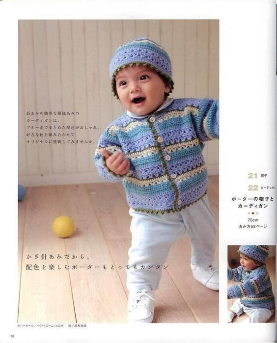 ac50b916cf2d crochet baby boy jackets and hat