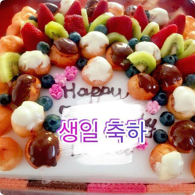 2016/11/06 13:01:34 ha2ko お誕生日おめでとう〜🎂 #澳洲  #수제 💪 #생일 #케이크 🎂 #친구 👭 #건강 🏋 #해외 🏝 #생활 #요리 🔪 #호주 🇦🇺 #퍼스 #따라 #homemade #birthday #cake #friends #healthy #cooking #daily #instagram #perth #australia #followme  #手作り 💪 #誕生日 #ケーキ 🎂 ....友達 👭 #健康 🏋 #料理 🔪 #ダイエット 🍽 #海外生活 🏝 Perth, Australia #健康