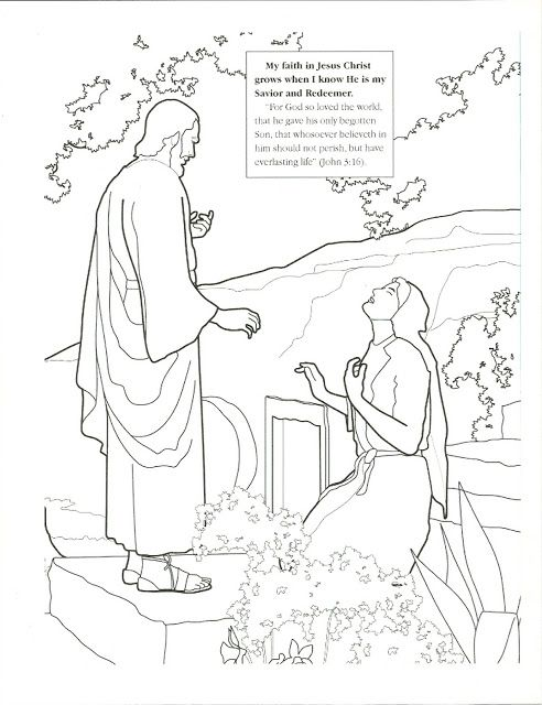 Primary 2 Lesson 41 Lds Coloring Pages Easter Lessons Lds Lessons