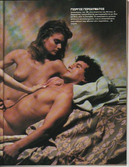 Αποτέλεσμα εικόνας για γερολυμάτος γυμνός