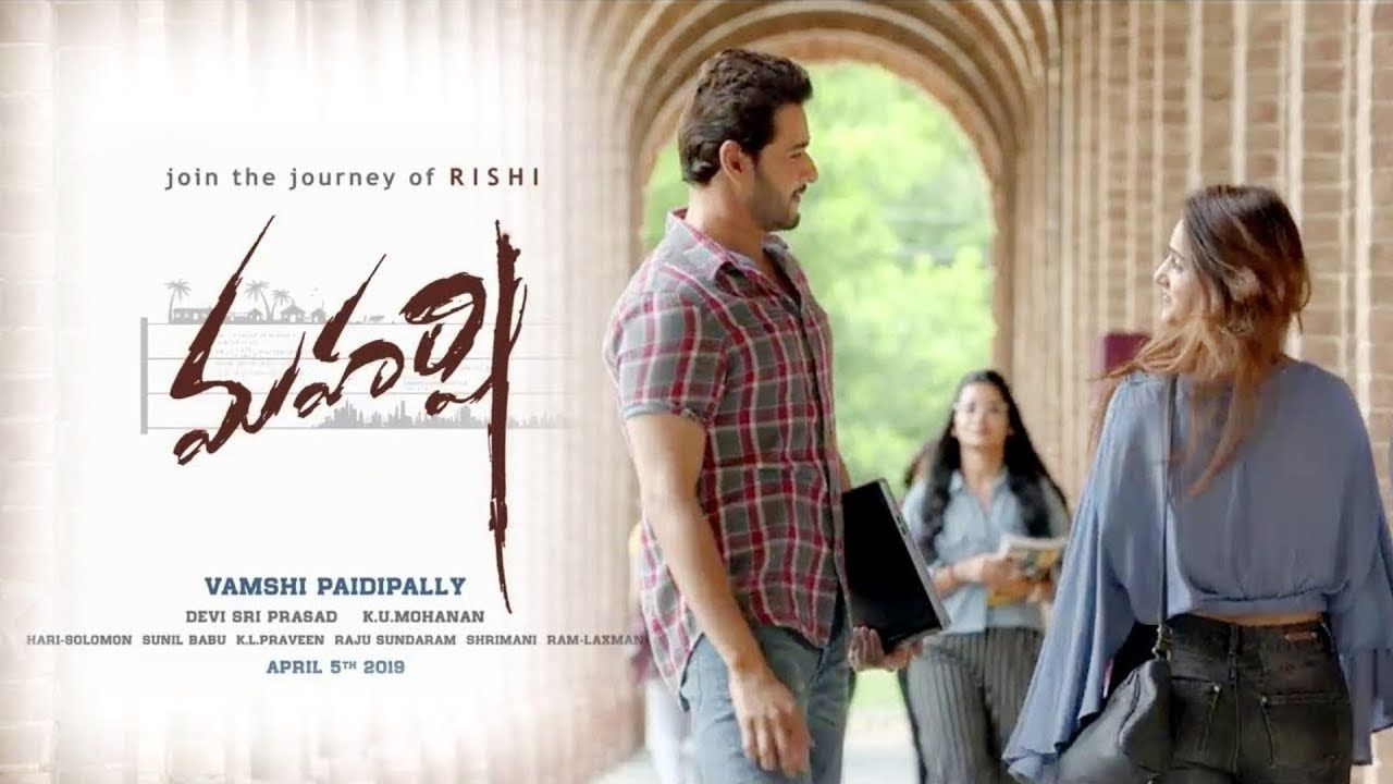 Mahesh Babu Upcoming Movie Maharshi 2019 Cast Crew Story Budget In 2020 Download Movies Full Movies Download Latest Hindi Movies