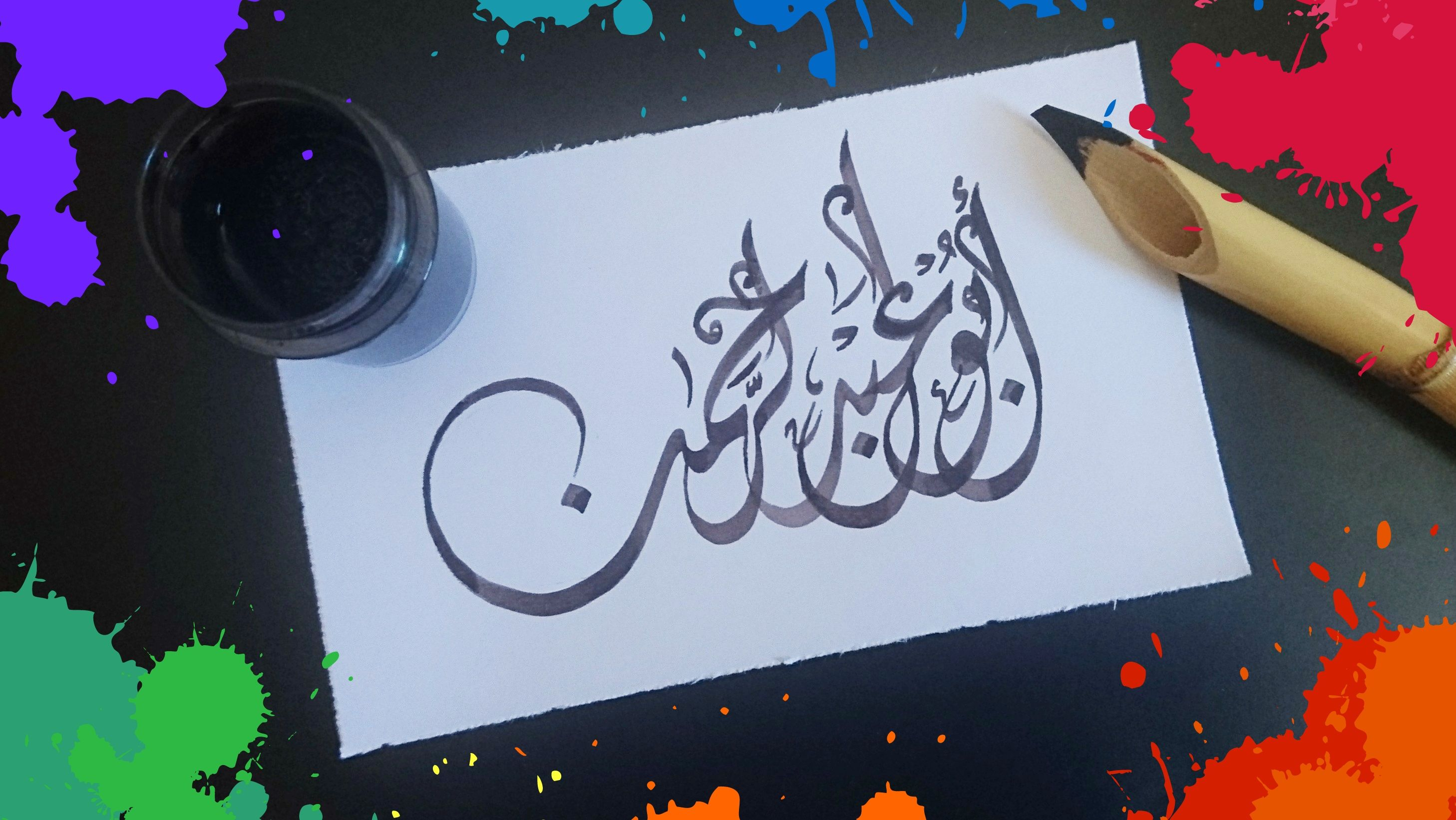 Pin On Calligraphy