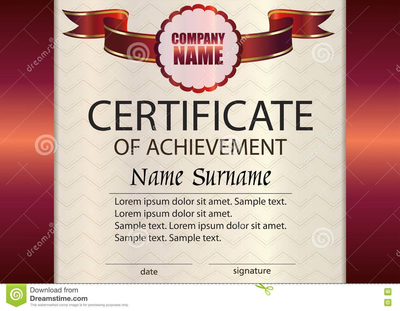 Vector Certificate Of Achievement Template. Award Winner