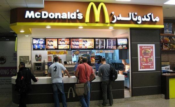 مطاعم ماكدونالدز واغرب حوداث حصلت بها In 2020 City Jobs Dubai City Dubai International Airport