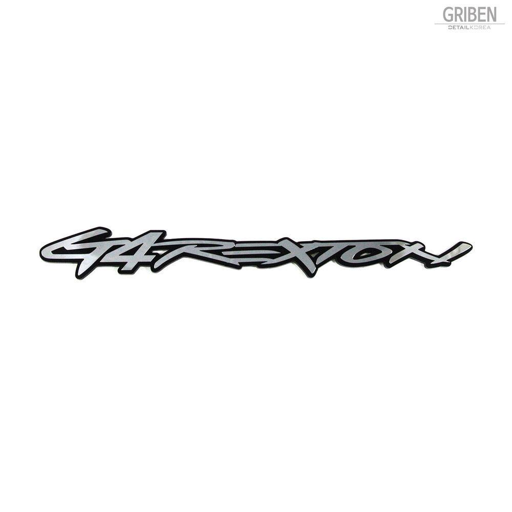 Griben Car Emblem Metal Chrome Badge 70250 Car Emblem Car Detailing Metal [ 1000 x 1000 Pixel ]