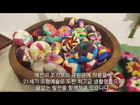 Jogakbo exhibition in Insadong, 17 August ~22 August 2016, 인사동 KCDF 갤러리