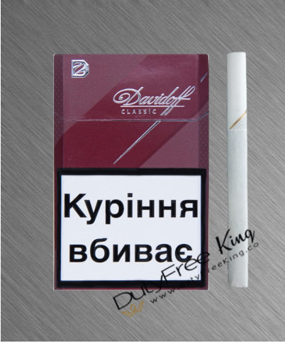 Best cheap cigarettes Marlboro to buy in Canada