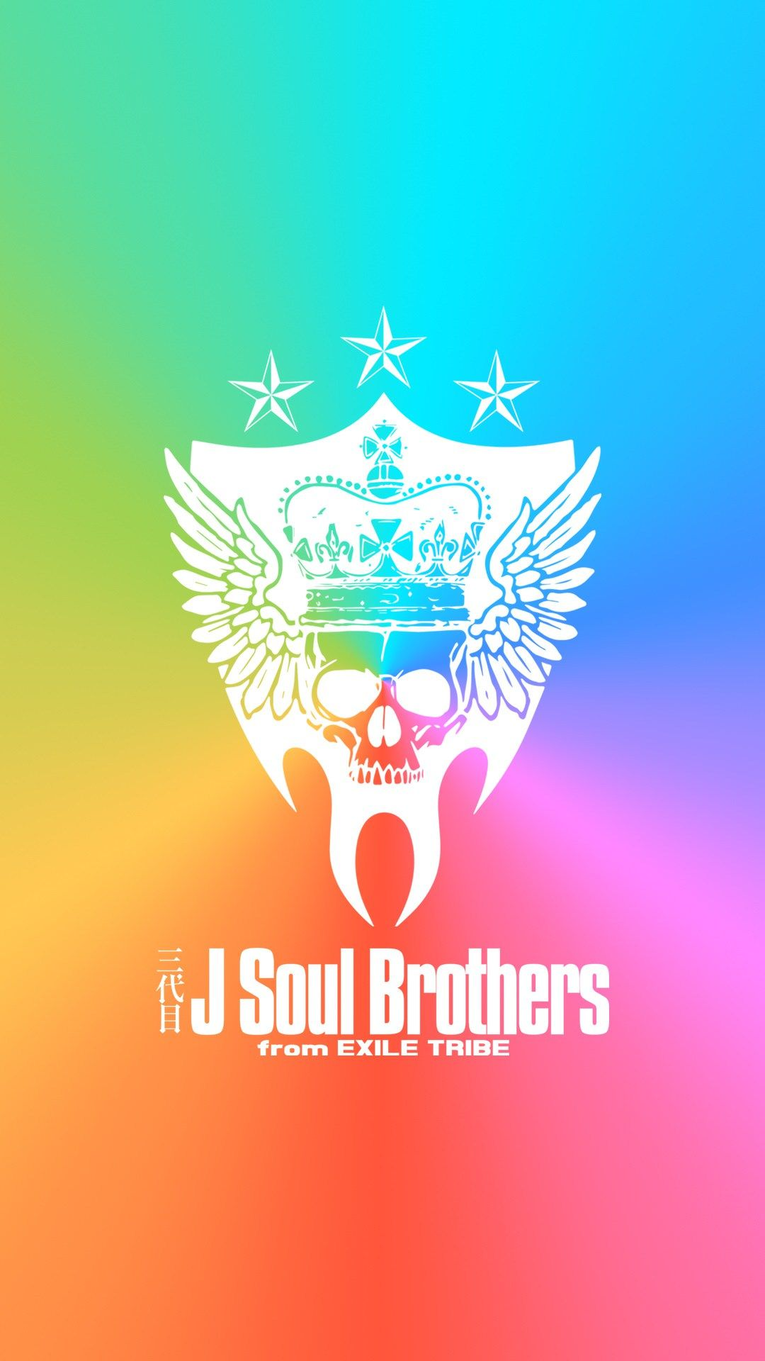 Iphone用壁紙 三代目 J Soul Brothers 04 三代目j Soul Brothers