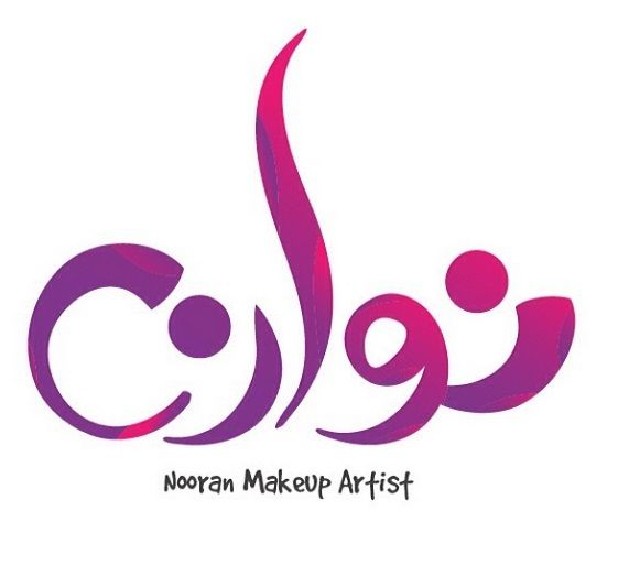 A logo we recently created for @nooran_makeup #adagency #bahrain #creative #gcc