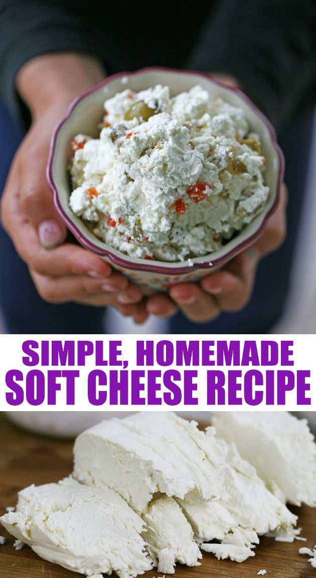 Homemade Soft Cheese Recipe In 2020 No Dairy Recipes Soft Cheese Homemade Nut Butter