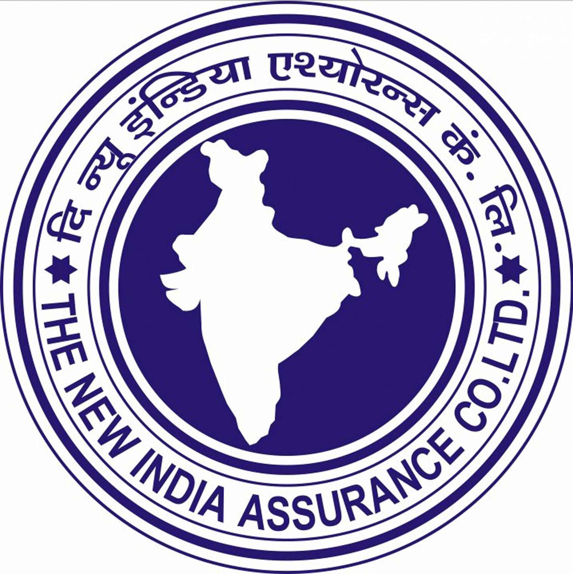 New India Assurance Logo By Yetta Hoppe News India Assistant