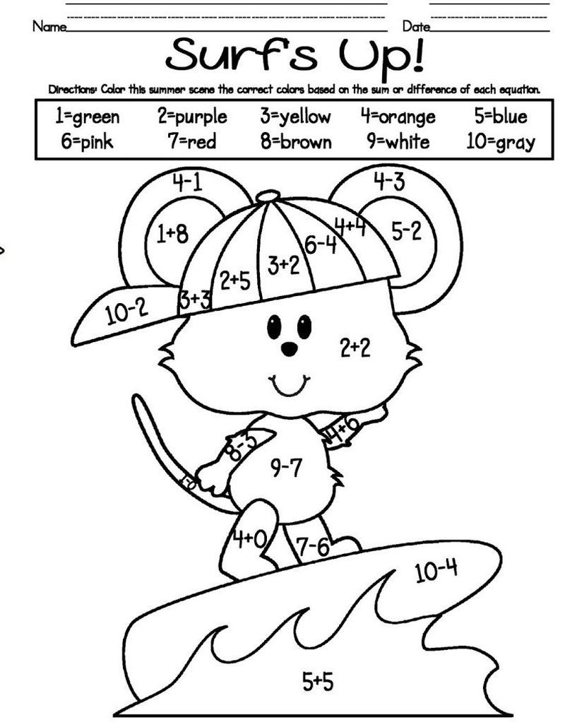 Addition And Subtraction Coloring Worksheets For Kindergarten on a budget