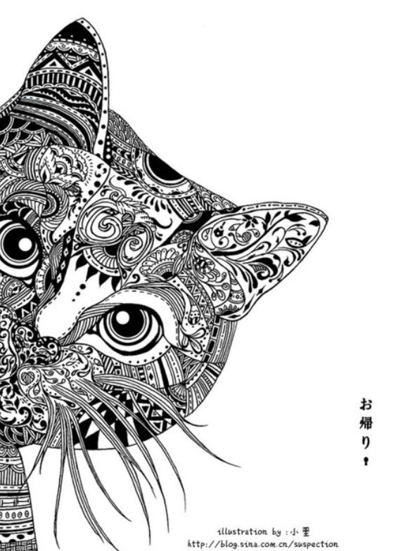 gato mandala. Hermoso!