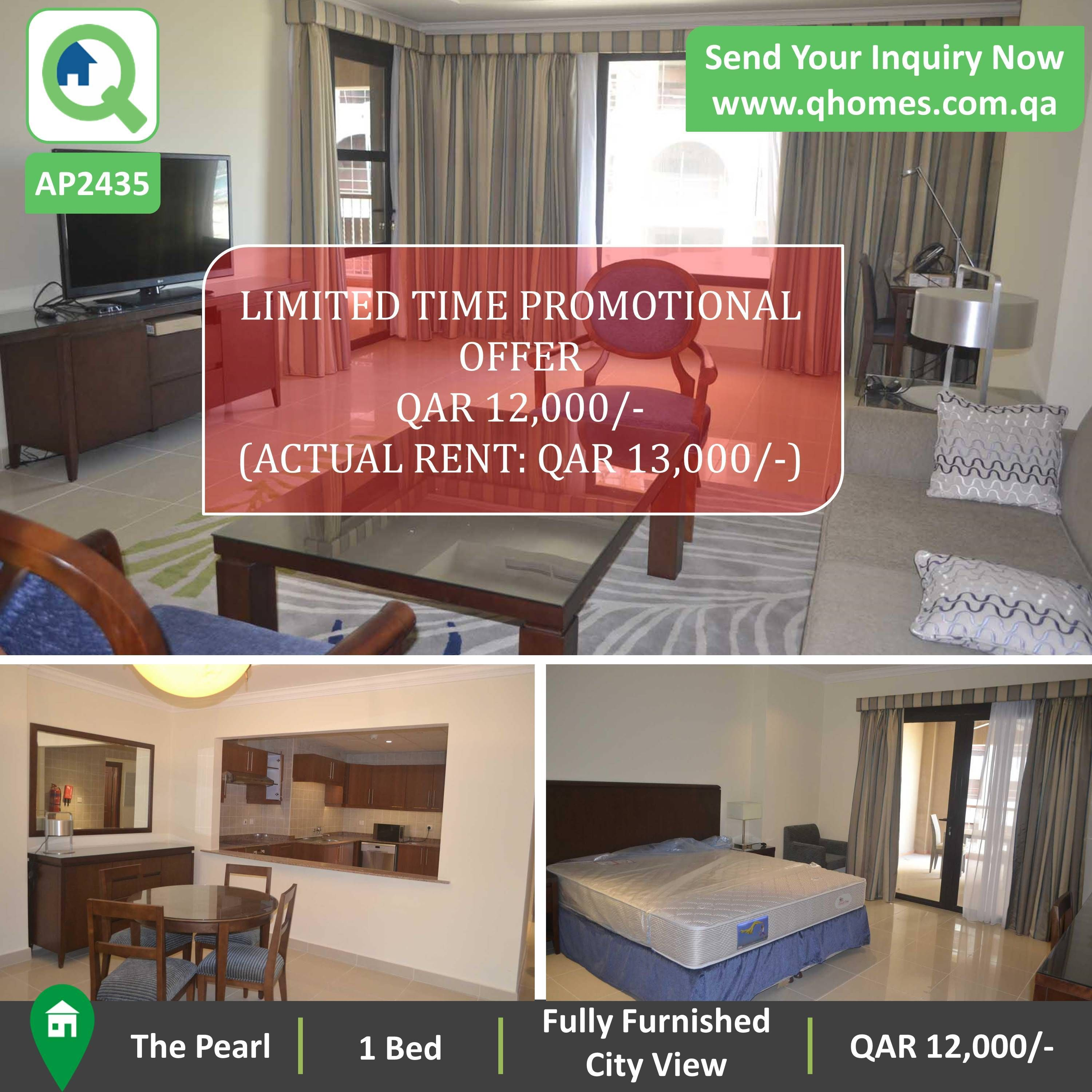 1 Bedroom Apartments For Rent Near Me: Apartment For Rent In Pearl Qatar: Fully Furnished 1