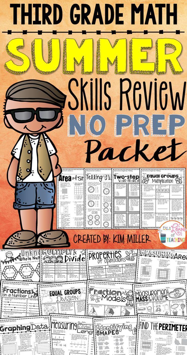 Math Summer Skills Review NO PREP Packet (3rd Grade