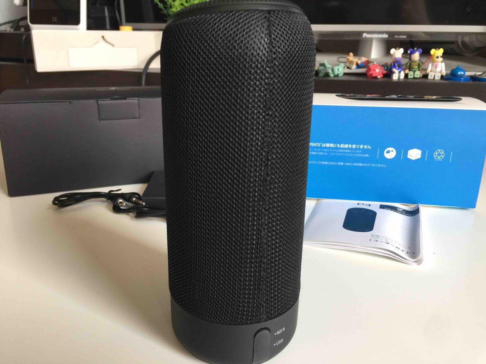 ブログ更新!SoundPEATS P4 IPX4防水Bluetooth Speaker 8時間連続再生 タッチ操作 5Wx2|密林レビューでは言えない!!  https://denseforestreviewcannotsay.blogspot.com/2017/05/soundpeats-p4-ipx4bluetooth-speaker-8.html