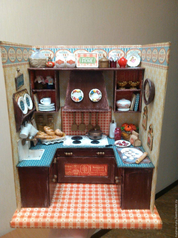 Картинки румбокс кухня