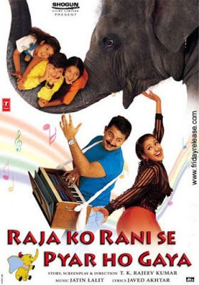 Download Raja Ko Rani Se Pyar Ho Gaya Full-Movie Free