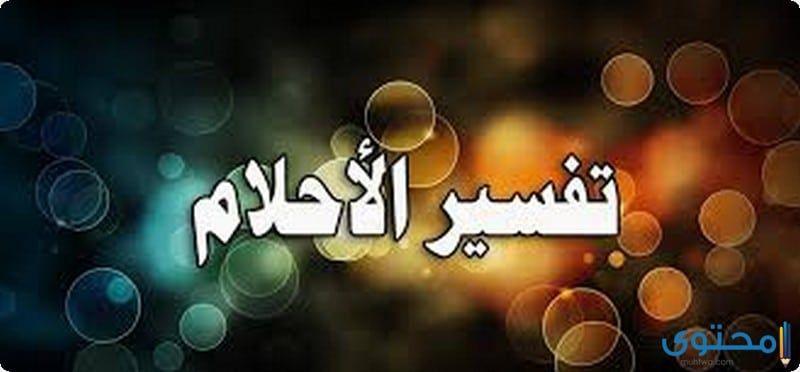 صور مكتوب عليها محمد صلى الله عليه وسلم موقع محتوى Islam Facts Facts Art