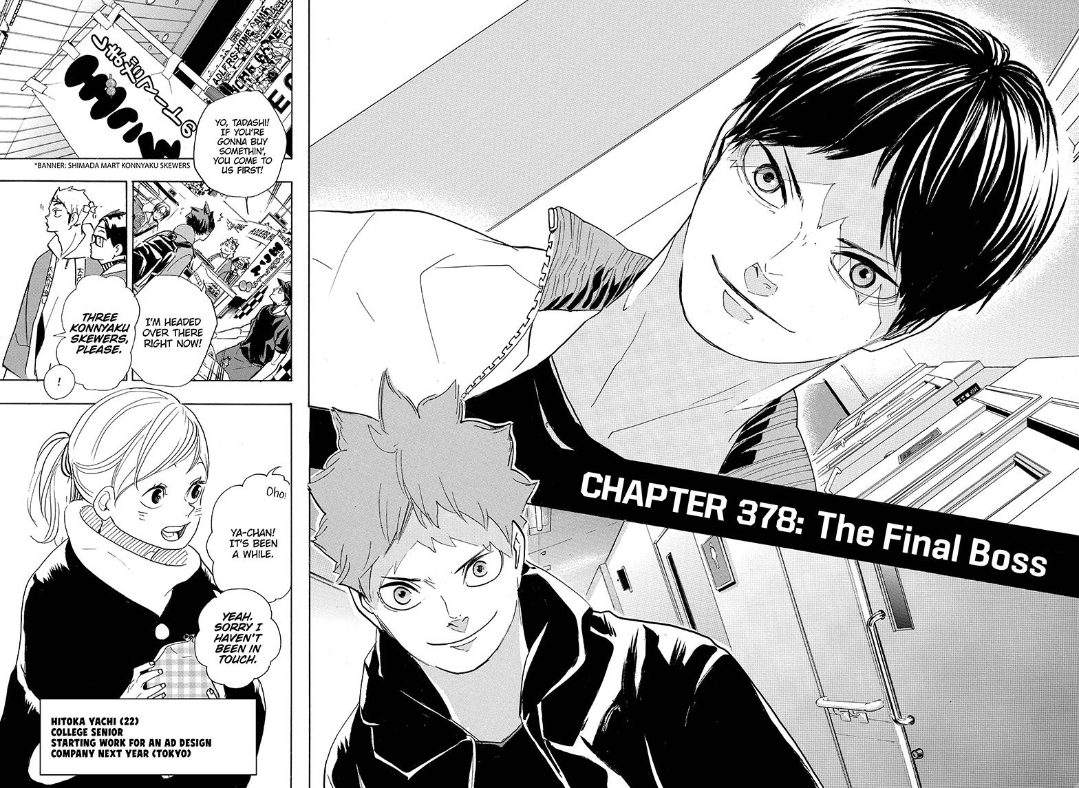 Read Haikyuu / Read free or become a member.