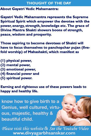 Gayatri Vedic Mahamantra represents the Supreme Spiritual Spirit which empower the devotee with the power, energy, strength, knowledge etc.  Earning and righteous use of these powers leads to happy and healthy life.  http://divyagarbhsanskar.blogspot.com/2014/08/gayatri-veidc-mahamantra-divine-shakti.html