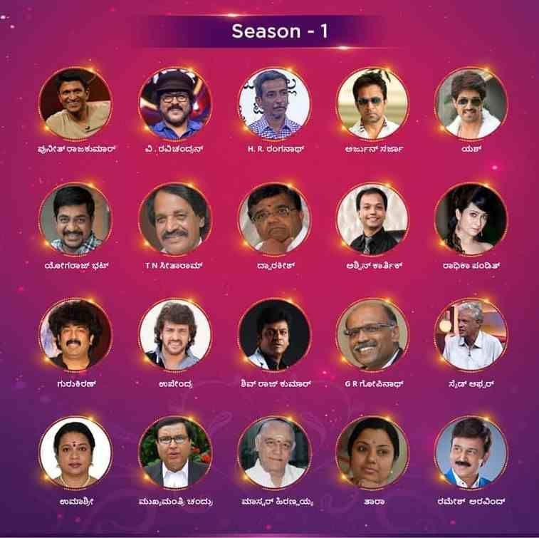 Weekend With Ramesh Season 4 | Ramesh Aravind | Zee Kannada