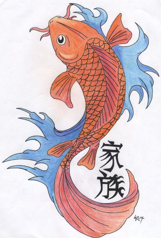Color Koi Fish By Katskratch19 On Deviantart Fish Drawings Koi Fish Colors Fish Art