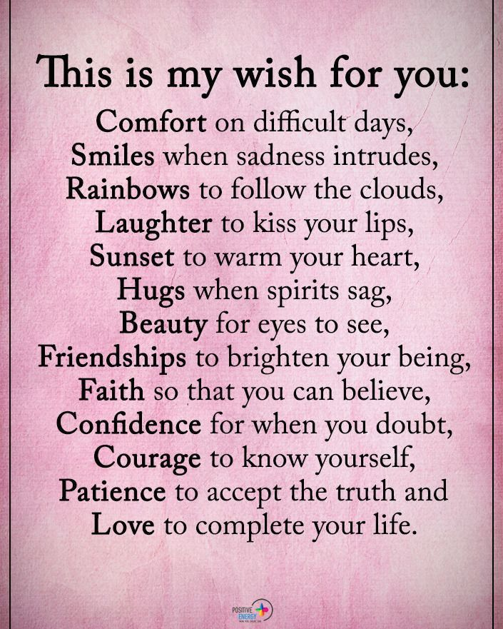 Though It Seems Life Isn T Always What We Plan In Our Heart Know You Are Birthday Quotes Inspirational Birthday Message For Mom Inspirational Quotes For Kids