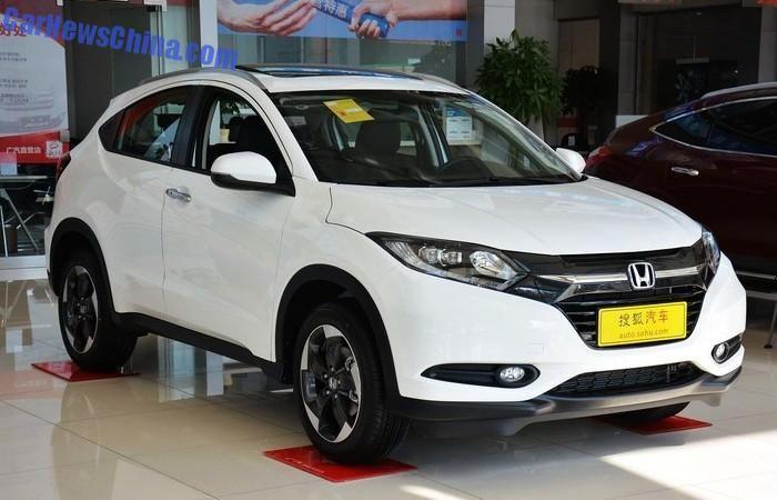 Elegant #Honda #vezel #car